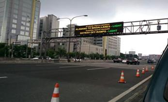 Variable message signs (VMS) city guidance application