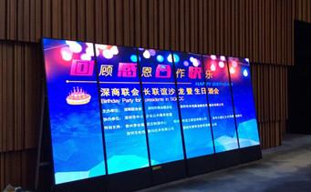 Moistureproof treatment of advertising LED display