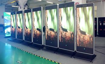 How much do you know about our advertising LED Display