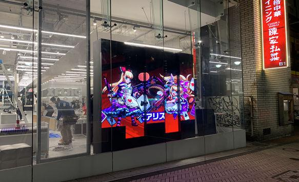 Magic LED Poster for Creative Application in Japan