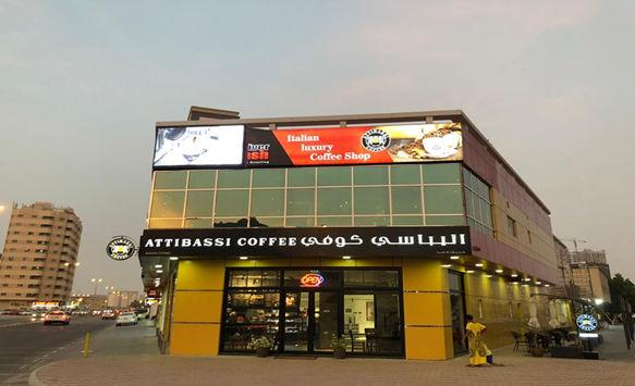 Outdoor LED Display Installed in Dubai