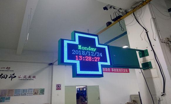 Outdoor P6 Pharmacy Cross LED Display