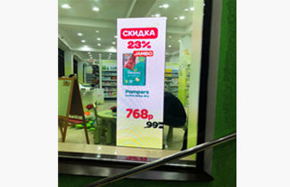 Smart Digital Indoor LED Display Poster In Russia