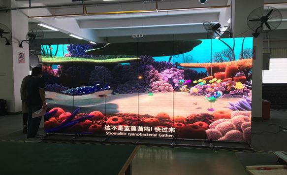 By using LED poster easy to get 16:9 screen