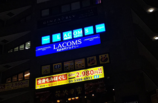 Japan outdoor P5 high refresh full color LED display