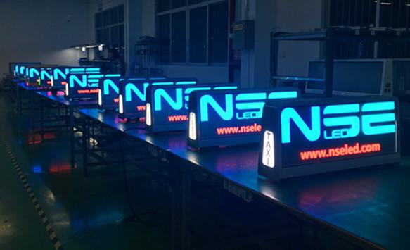 Quality Inspection of Taxi Led Display